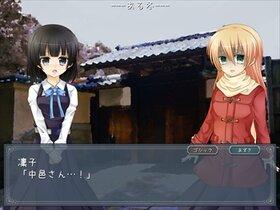 しらゆきひめ Game Screen Shot3