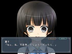 しらゆきひめ Game Screen Shot4
