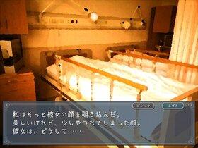 しらゆきひめ Game Screen Shot5