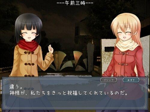 しらゆきひめ Game Screen Shots
