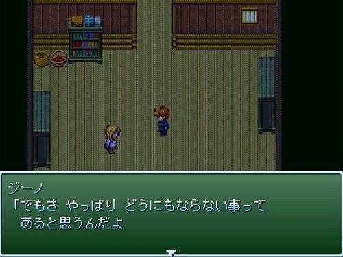 かけた林檎の物語 Game Screen Shot1