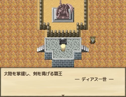 Star of the Dream Game Screen Shot2