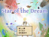Star of the Dream