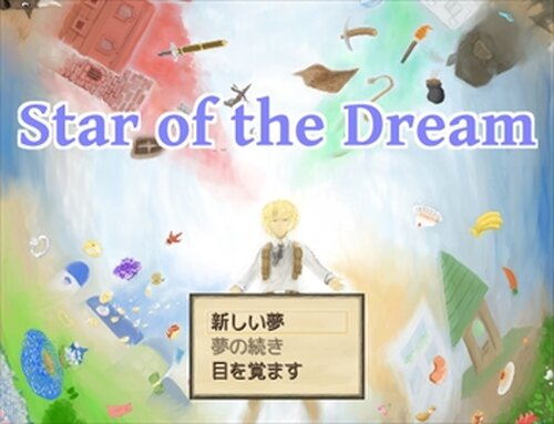 Star of the Dream Game Screen Shots