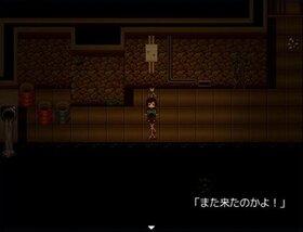 「ニゲテ」 Game Screen Shot3