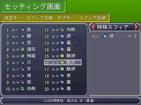 BATTLE OF CHICKEN Game Screen Shot2