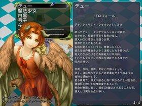 精霊指定都市ザ・ダンジョン Game Screen Shot3