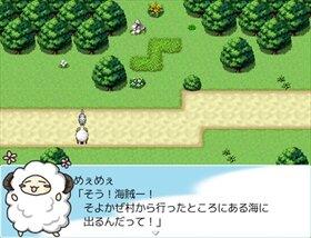 みるくと逃げた姉 Game Screen Shot3