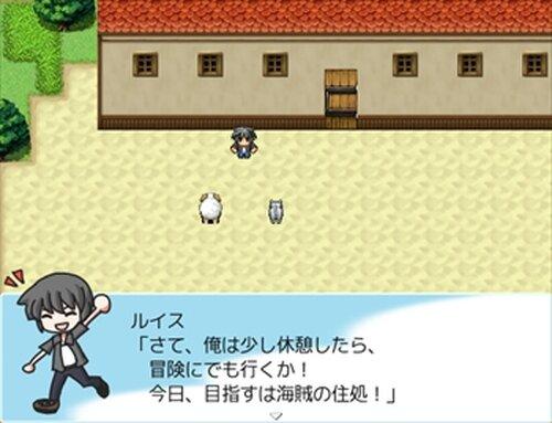 みるくと逃げた姉 Game Screen Shot4