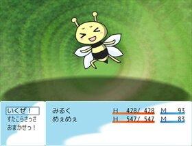みるくと逃げた姉 Game Screen Shot5