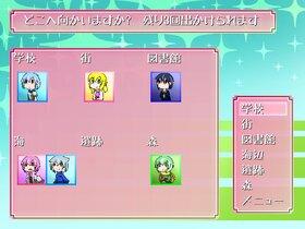 月影クインテット Game Screen Shot3