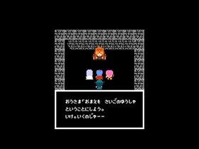 ユトレピアの伝説 Game Screen Shot2