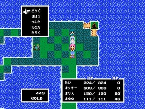 ユトレピアの伝説 Game Screen Shot3
