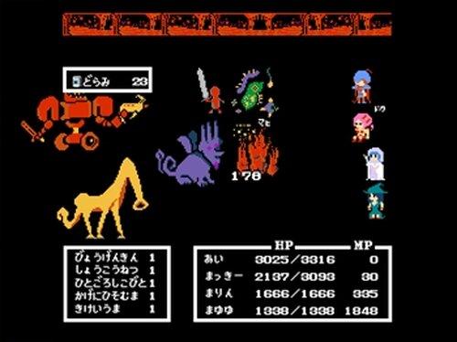 ユトレピアの伝説 Game Screen Shot4