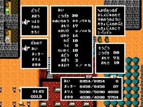 ユトレピアの伝説 Game Screen Shot5