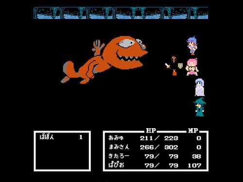 ユトレピアの伝説 Game Screen Shots