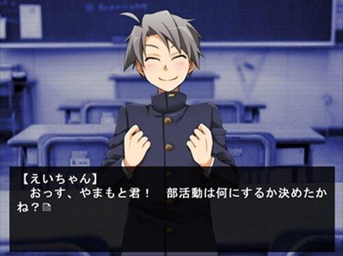 第三中学シリーズ第一話 「部長、立候補する」 Game Screen Shot2