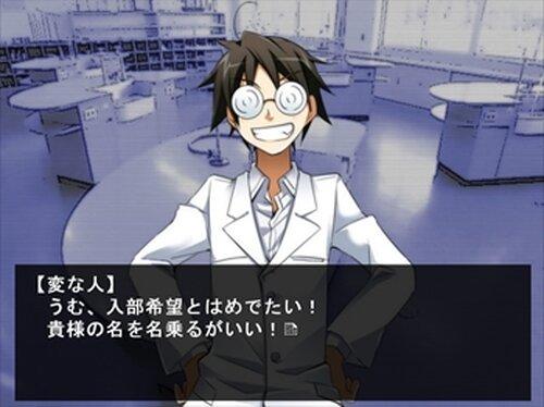 第三中学シリーズ第一話 「部長、立候補する」 Game Screen Shot3