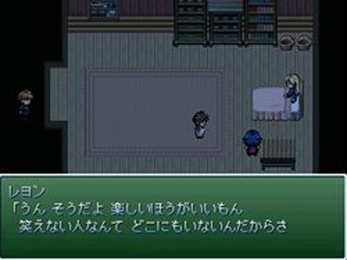 かけた林檎の物語 Game Screen Shots