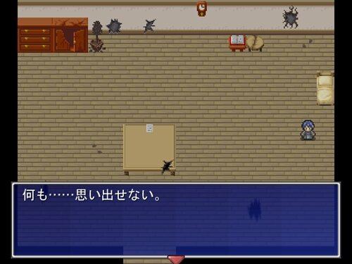 終焉りと創始りのカタルシス Game Screen Shot