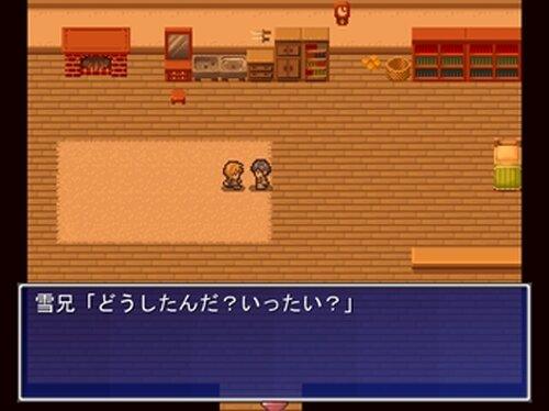 終焉りと創始りのカタルシス Game Screen Shot2