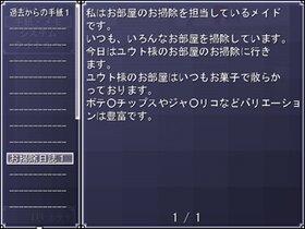終焉りと創始りのカタルシス Game Screen Shot3