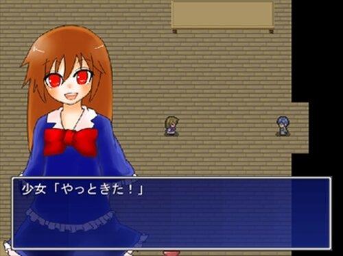 終焉りと創始りのカタルシス Game Screen Shot4