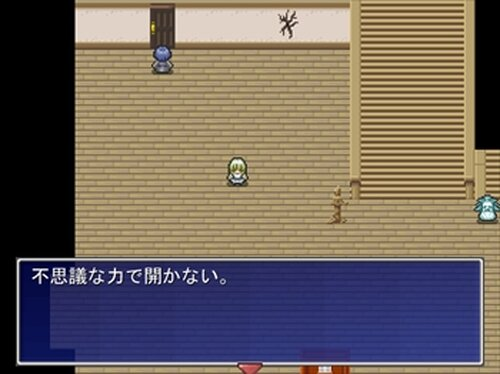 終焉りと創始りのカタルシス Game Screen Shot5