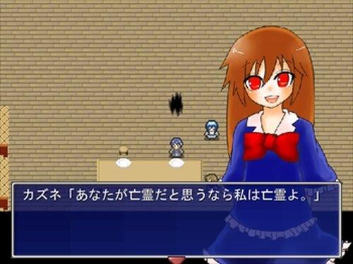 終焉りと創始りのカタルシス Game Screen Shots