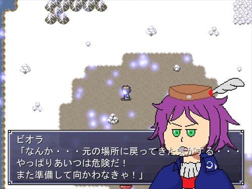 不幸な呪術師の探検 Game Screen Shot1