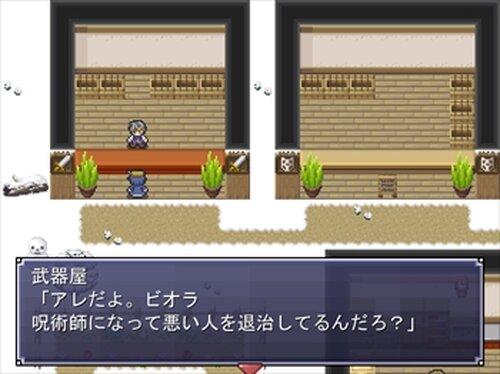 不幸な呪術師の探検 Game Screen Shot3