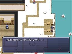 不幸な呪術師の探検 Game Screen Shot4