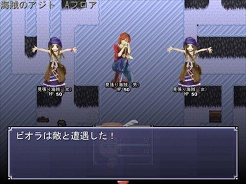 不幸な呪術師の探検 Game Screen Shot5