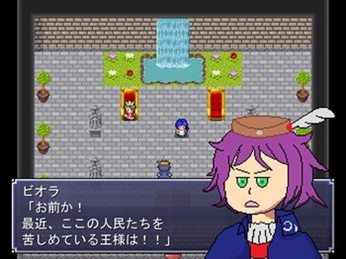 不幸な呪術師の探検 Game Screen Shots