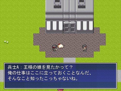 街角RPG~王様の家庭~ Game Screen Shot1