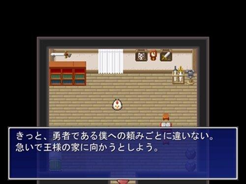 街角RPG~王様の家庭~ Game Screen Shot2