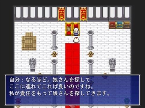 街角RPG~王様の家庭~ Game Screen Shot3