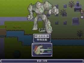 街角RPG~王様の家庭~ Game Screen Shot4