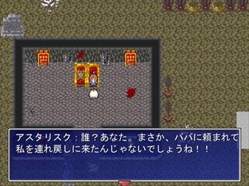 街角RPG~王様の家庭~ Game Screen Shot5