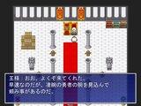 街角RPG~王様の家庭~