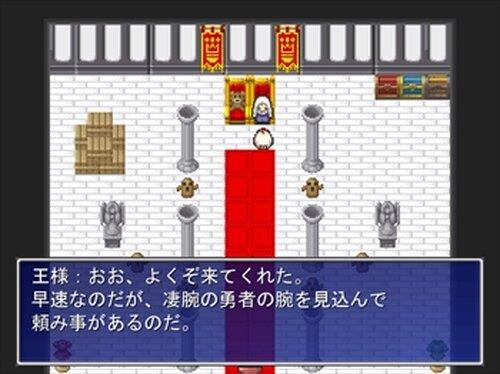 街角RPG~王様の家庭~ Game Screen Shots