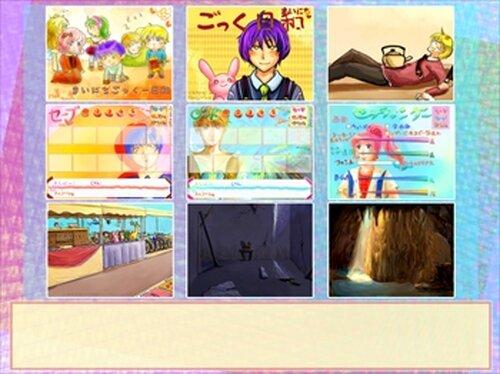 まいにちごっくー日和 Game Screen Shot5