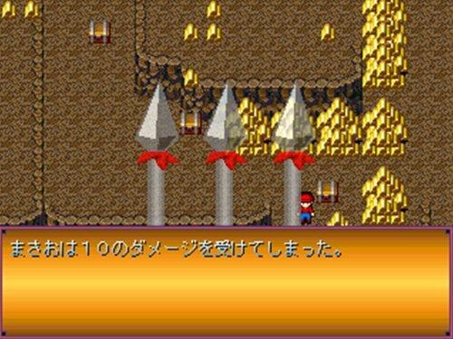 まさおと浩二の鍵伝説 Game Screen Shot1