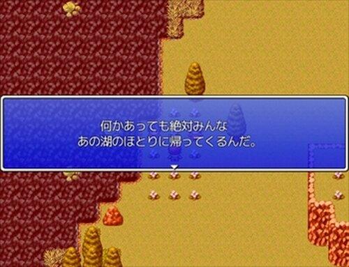 ジュエルオブザソウル Game Screen Shot3