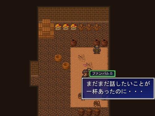 たゆたう想いのフーガ Game Screen Shot1