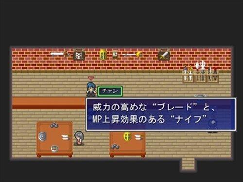 たゆたう想いのフーガ Game Screen Shot2
