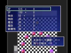 たゆたう想いのフーガ Game Screen Shot3
