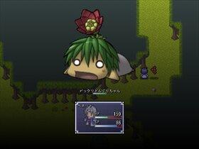 たゆたう想いのフーガ Game Screen Shot4