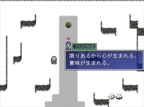たゆたう想いのフーガ Game Screen Shot5