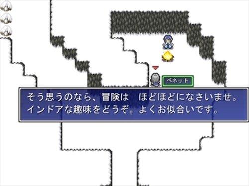 たゆたう想いのフーガ Game Screen Shots